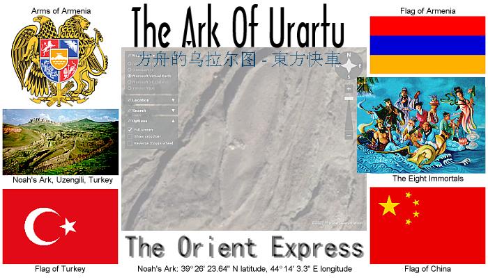 Resultado de imagen para ARK OF NOAH PHI